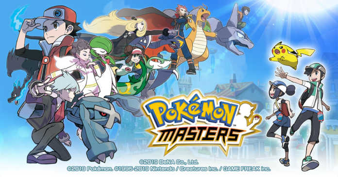 Pokemon Masters Data de Lançamento Anunciado Para Android e IOS
