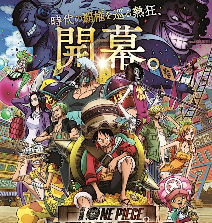 One Piece 2019 atinge 900 episódios