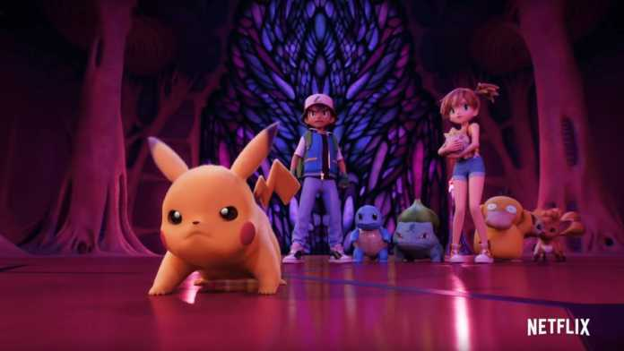 Pokemon o filme (2020)