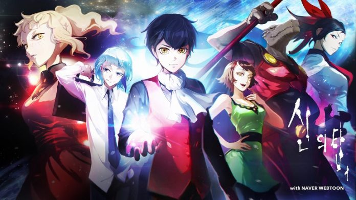Review The Tower of God: Shonen Comfort Food