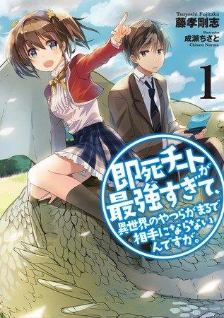 J-Novel Club licencia romances de Slayers, 8 outros romances, 4 novos mangás 3