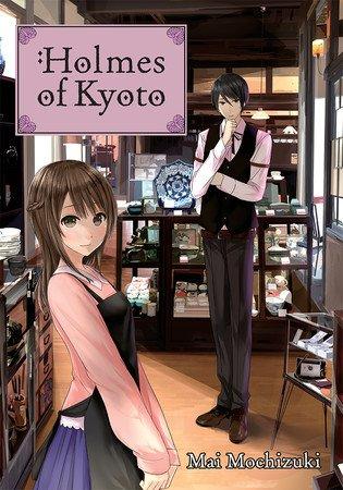 J-Novel Club licencia romances de Slayers, 8 outros romances, 4 novos mangás 12