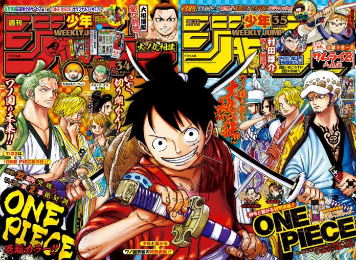 Revista Weekly Shonen Jump