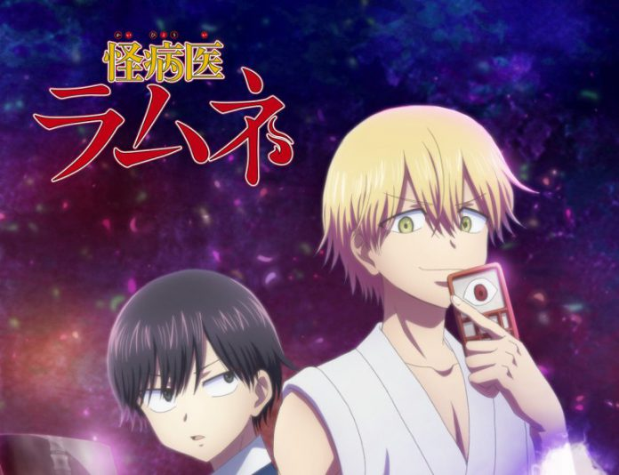 Mangá sobrenatural sobre medicina Kai Byoui Ramune irá ganhar um anime em 2021