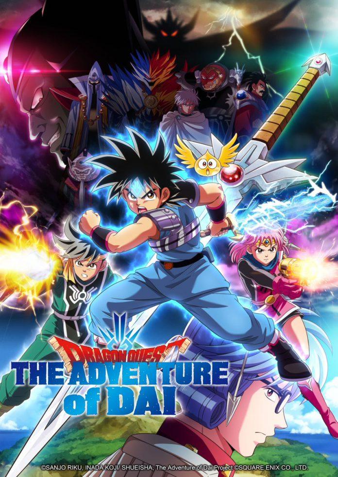 O anime do 'Fly o Pequeno Guerreiro' Dragon Quest será transmitido na América do Norte