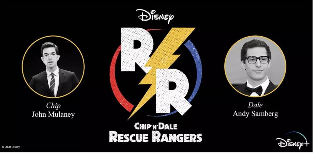 Imagem via Disney