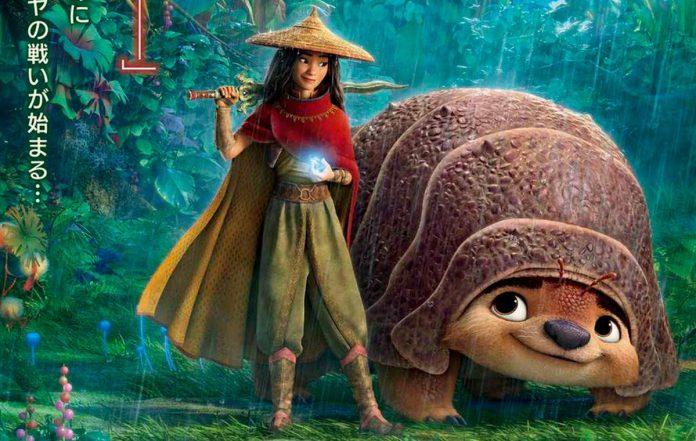 Raya e o Último Dragão será lançado no Disney + e nos cinemas simultaneamente