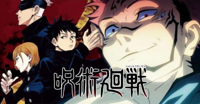 Jujutsu Kaisen: 10 coisas que você deve saber antes de assistir ao anime