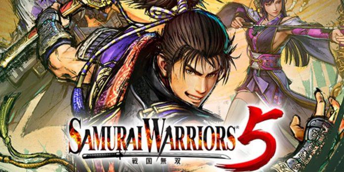 Samurai Warriors 5 anunciado para Nintendo Switch